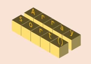 arraysortイメージ