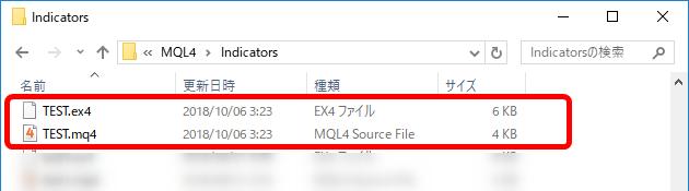 プログラムファイルの保存場所