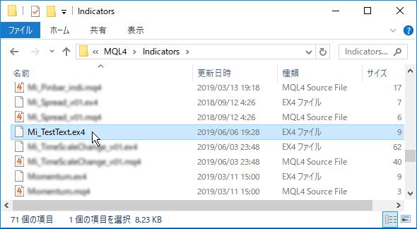 Indicatorsフォルダにインジケータファイルを保存