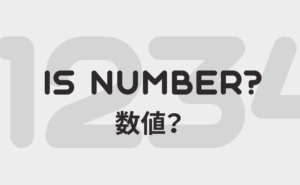 is number?
