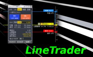 LineTraderのイメージ
