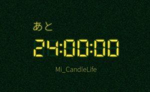 mi_candlelife