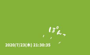 Mi_TimeStamp